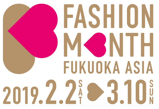 fashion month